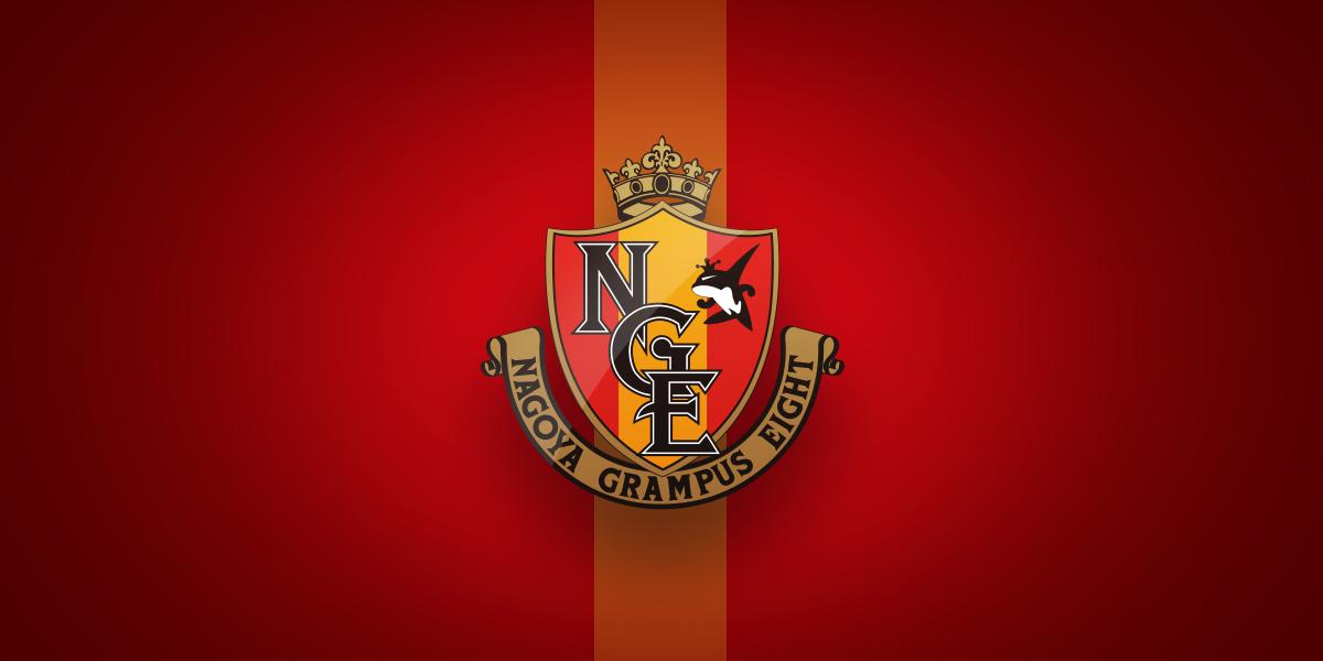 http://nagoya-grampus.jp/club/images/img-club-emblem.png