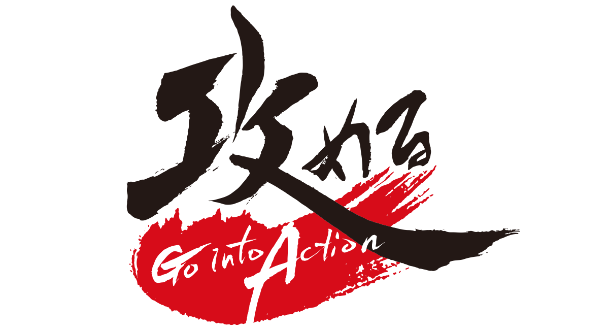 2018_0114_go.png