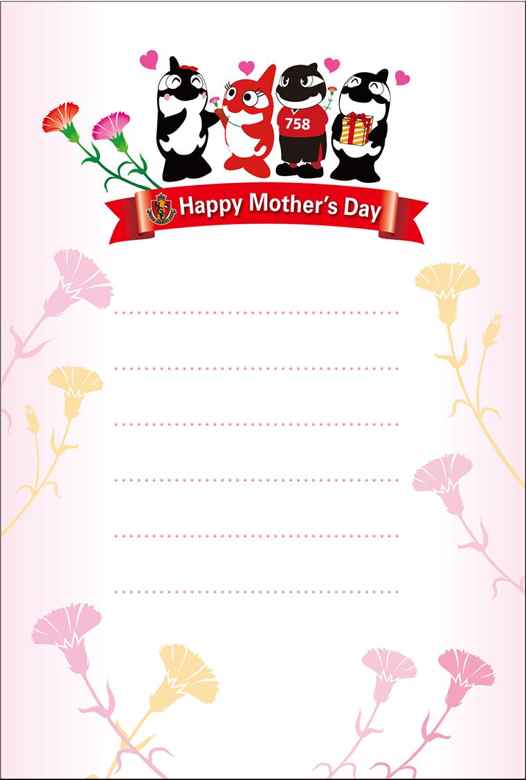 母 の 日 カード 手書き