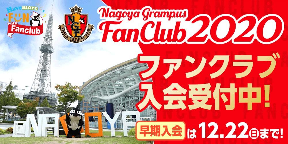 ④ファンクラブ