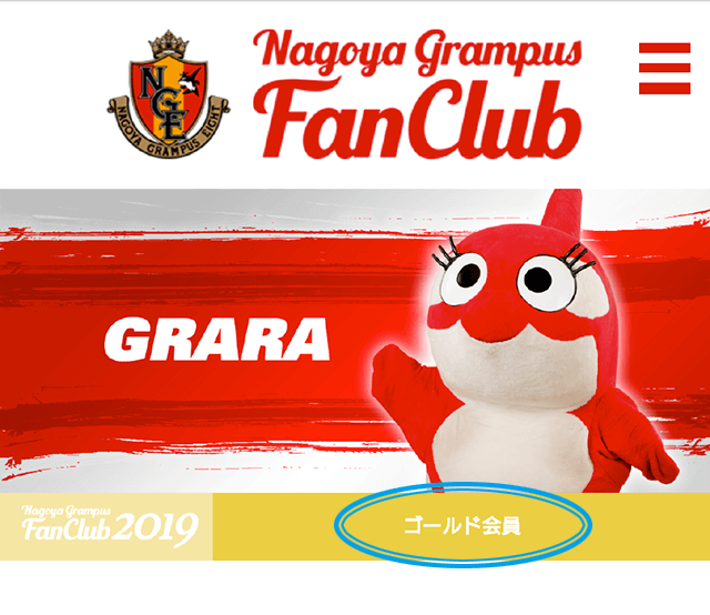 191226-fc-1.png