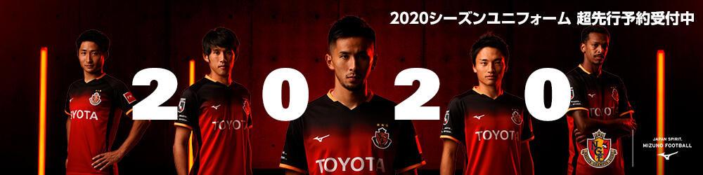 uni2020_1st_2020.jpg