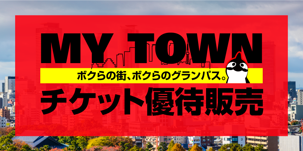 200131_MyTown_day.png