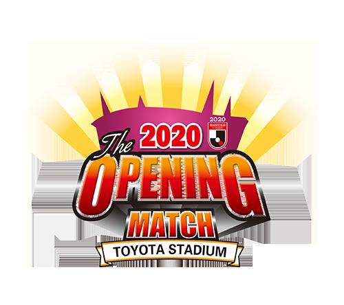 2020_0207_logo_2.png