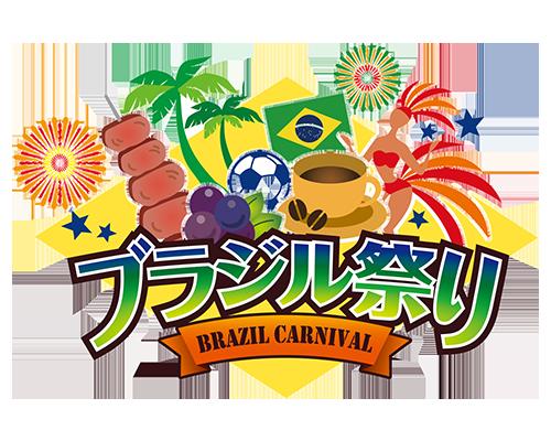 2020_0207_logo_3.png