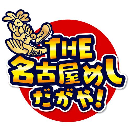 2020_0207_logo_5.png