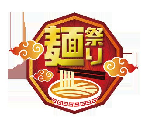 2020_0207_logo_6.png