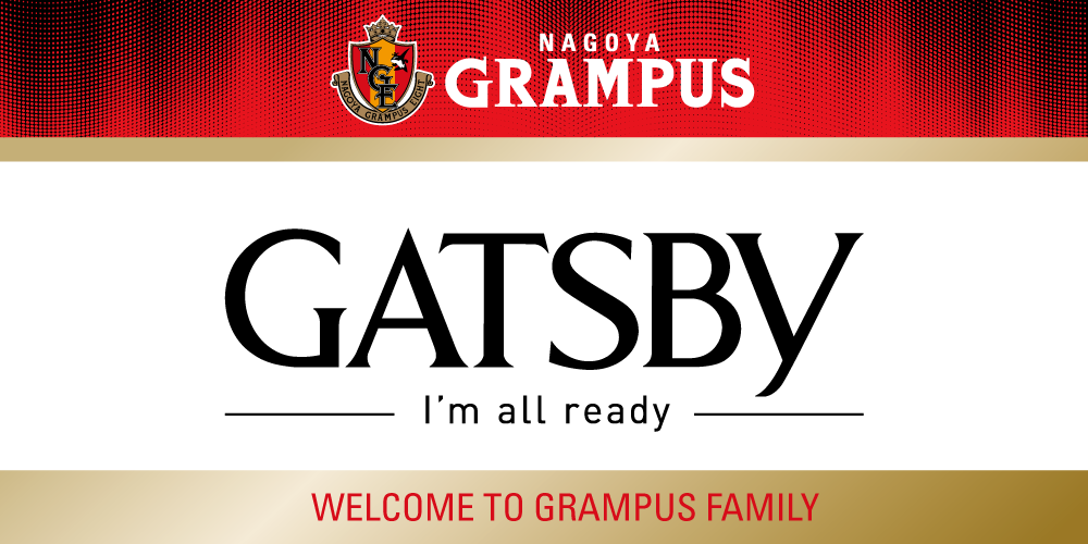 welcomebanner_gatsby.png