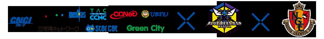 2020_0430_cnci_logo.png