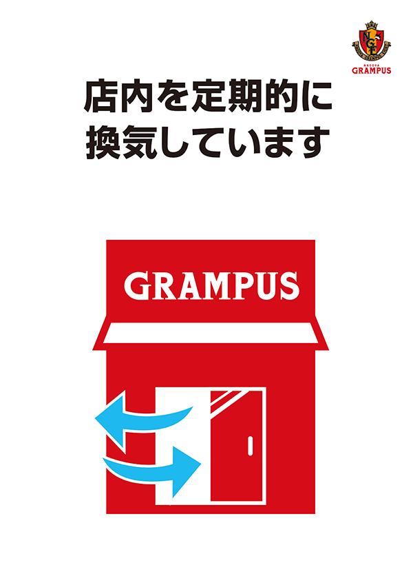 clubgrampus_a3_8.png