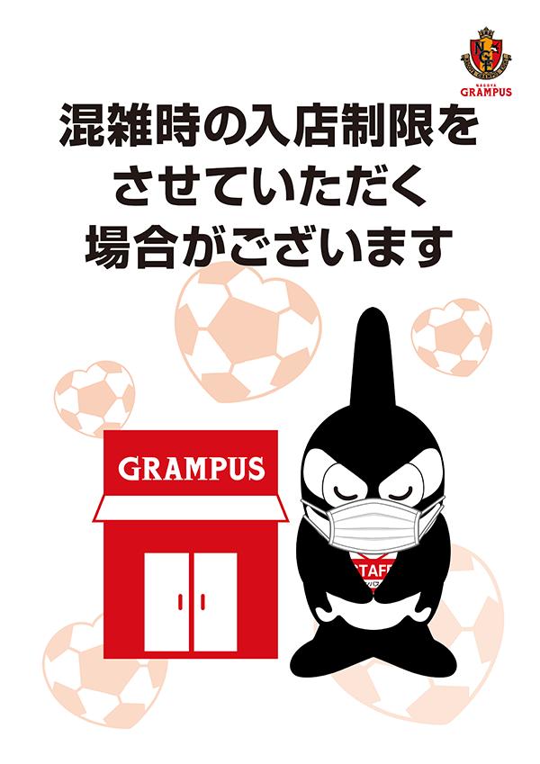 clubgrampus_a3_9.png