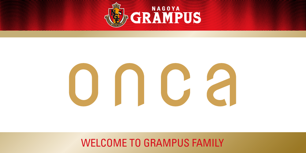 onca_welcomebanner.png