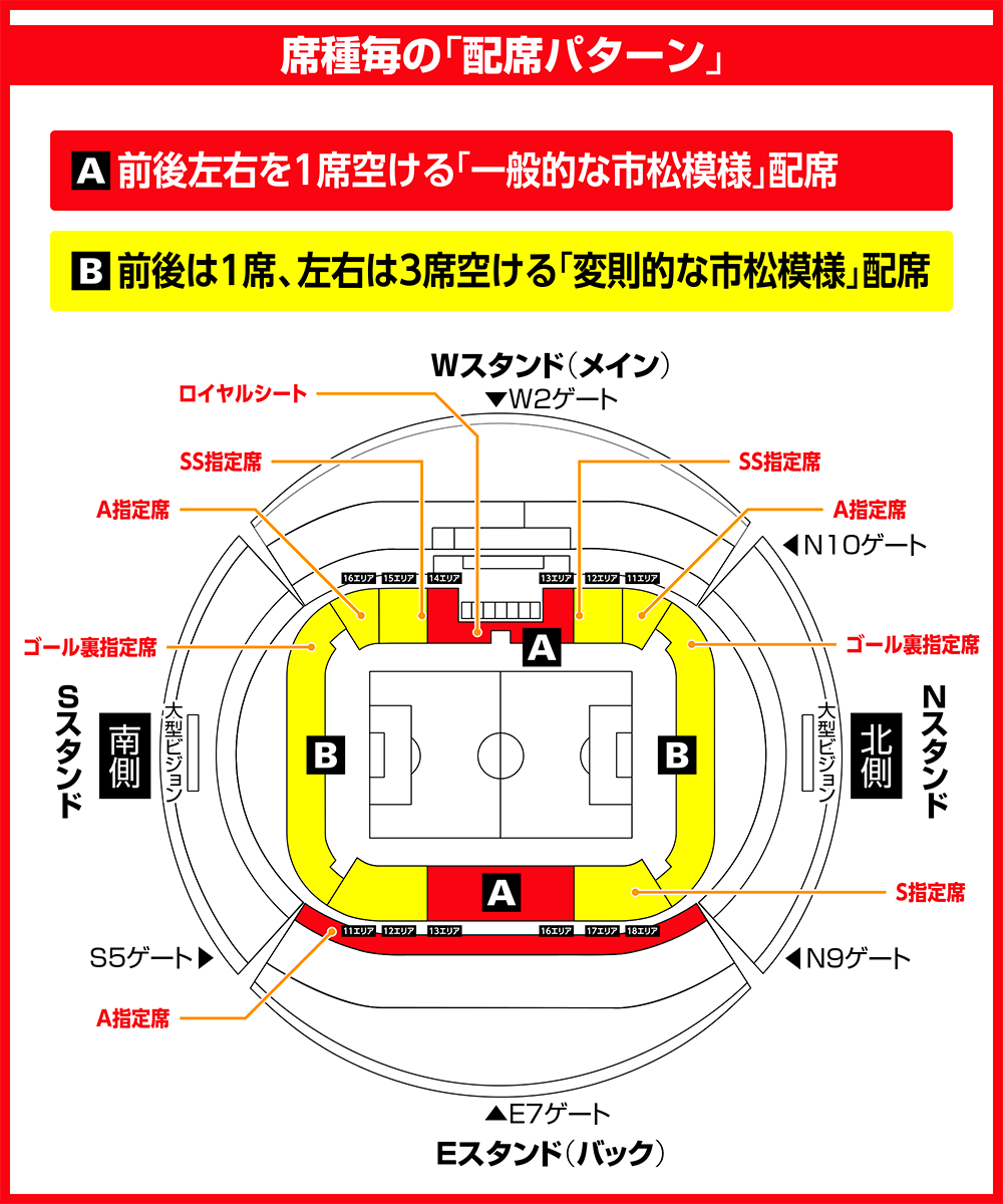 080731-ticket.png