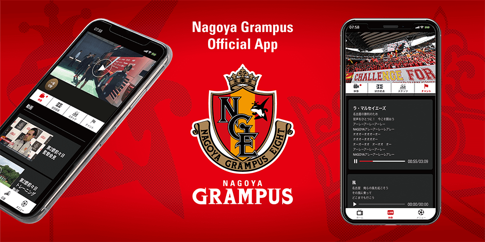 nagoyaofficialapp_0707.png