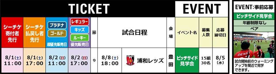 200805-fc-1.png