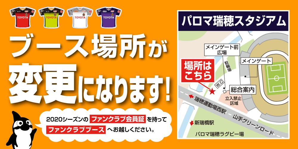 fc2020_0812kawasaki_banner04_1.png