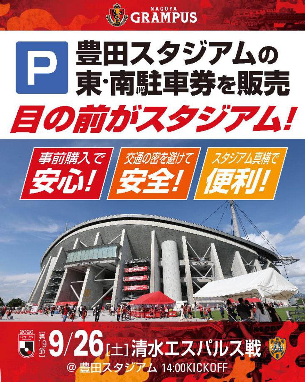 200926-park.jpg