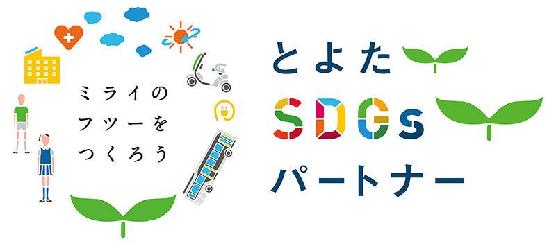 20_0905_toyota_SDGs_14.jpg