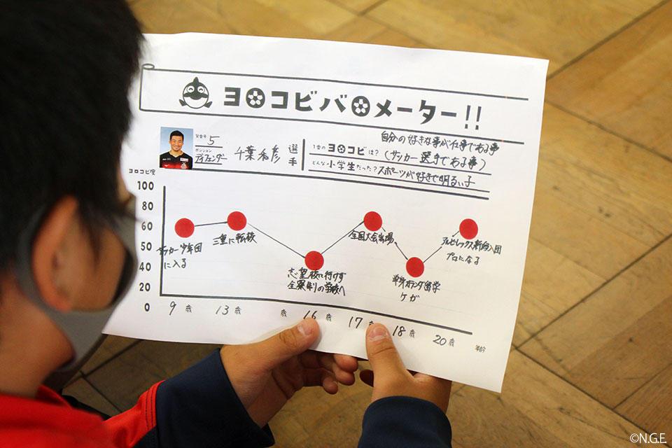 10_1028_nagoya.jpg