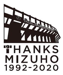201007_thanksmizuho_logo.png