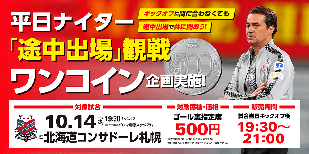 201014-onecoin.png