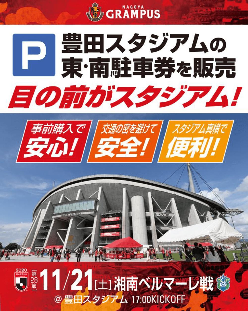 201021-park.png