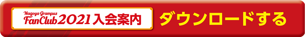 201119-button-1.png