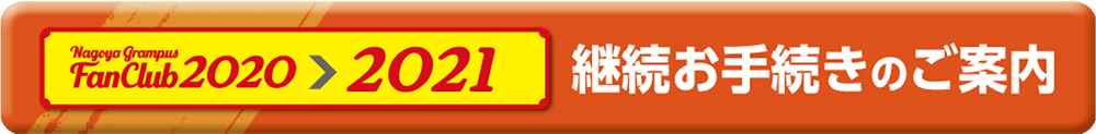 201119-button-2.png