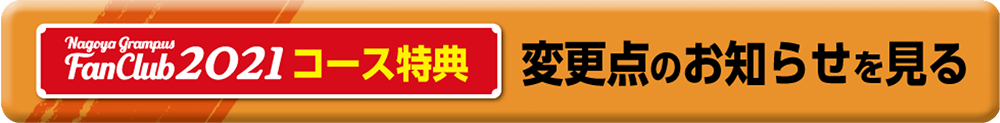 201119-button-3.png