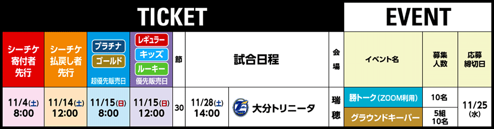 201120-fc-2.png