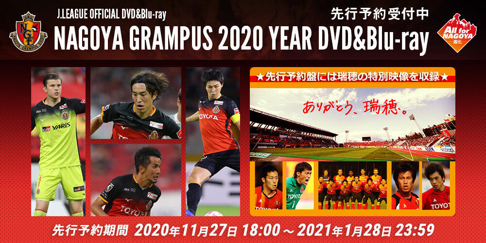 20_1127_dvd_banner.jpg