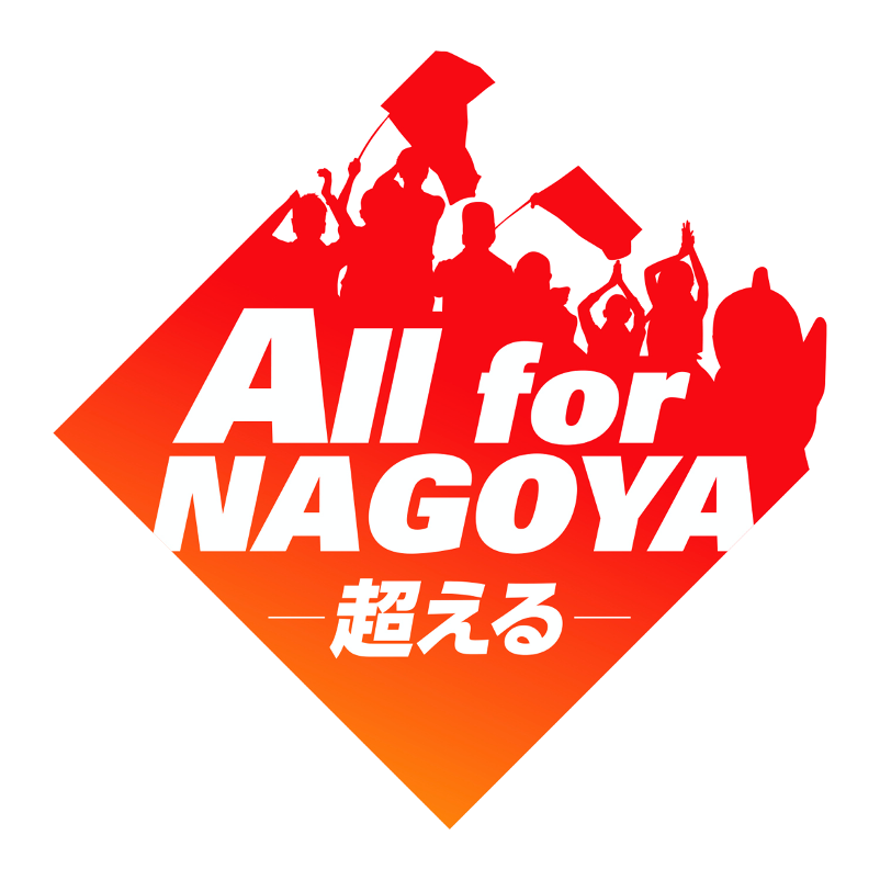 2021_0117_all_for_nagoya.png