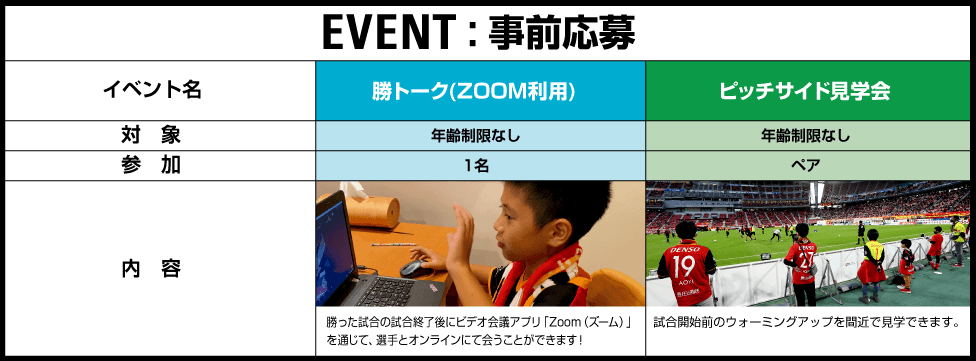 210220-fc-3.png