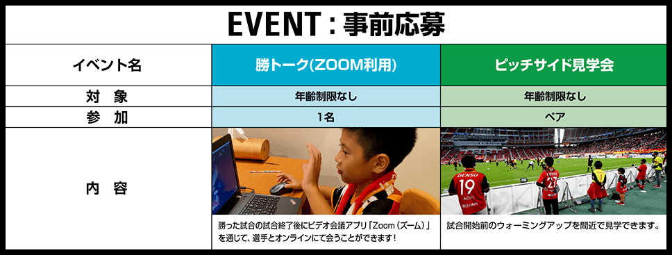 210407-fc-2.png