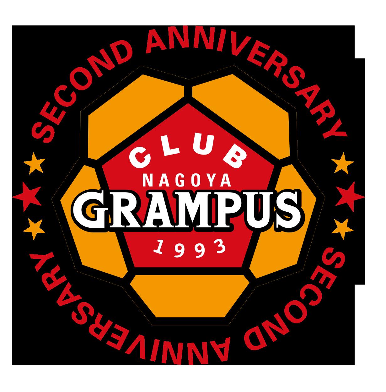 clubgrampus_logo_1stanniversary_ol.png