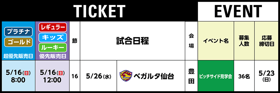 210516-fc-1.png