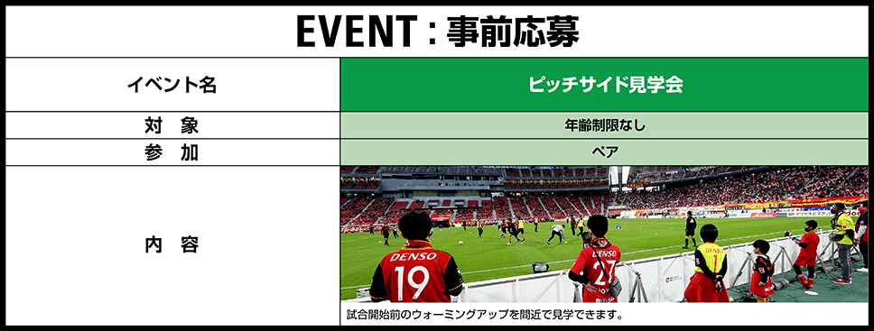 210516-fc-2.png
