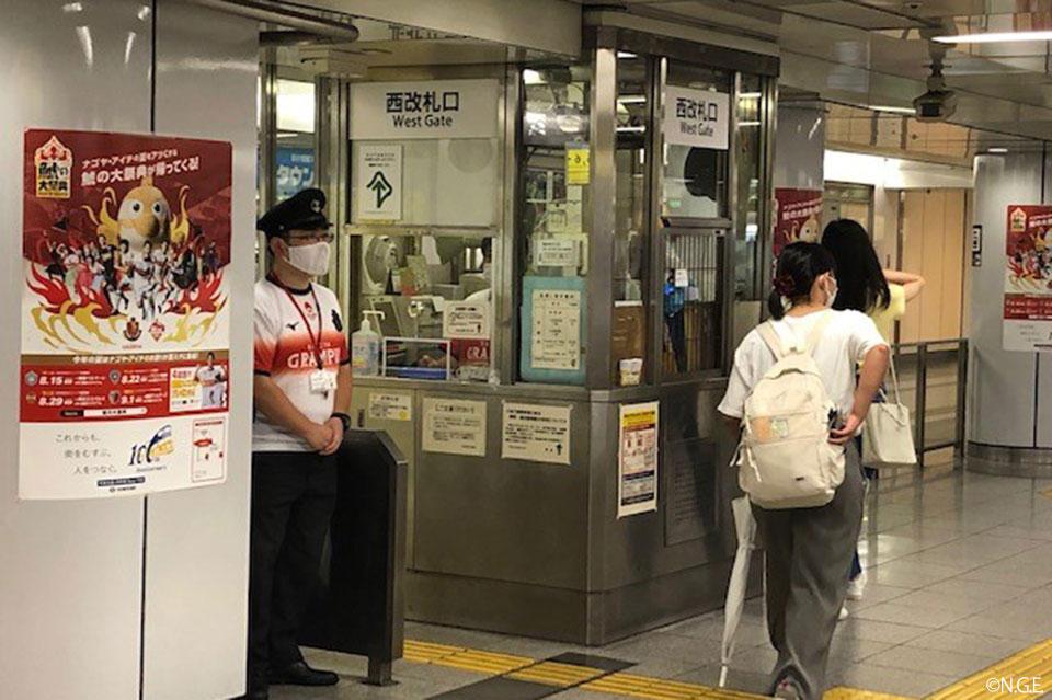 2021_0826_subway_3.jpg