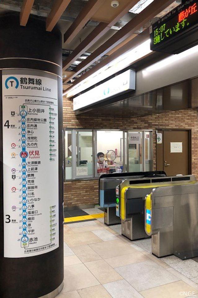 2021_0826_subway_5.jpg
