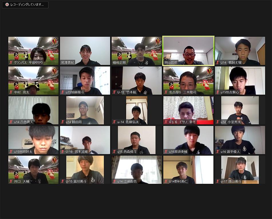 2021_0913_academy_1.jpg