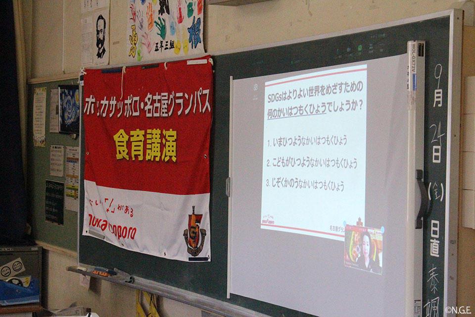 2021_0924_shokuiku_1.jpg