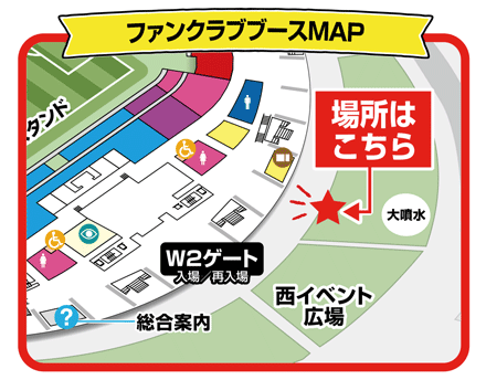 210815-fc-map-2.png