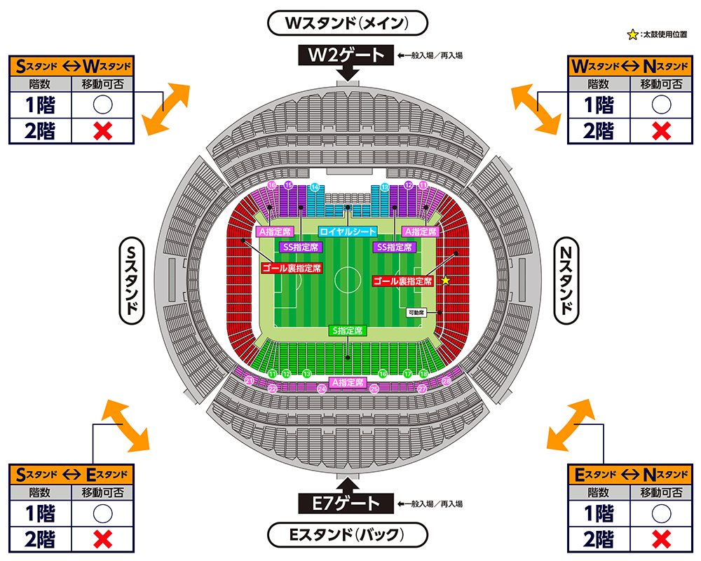 210910-seat2.png