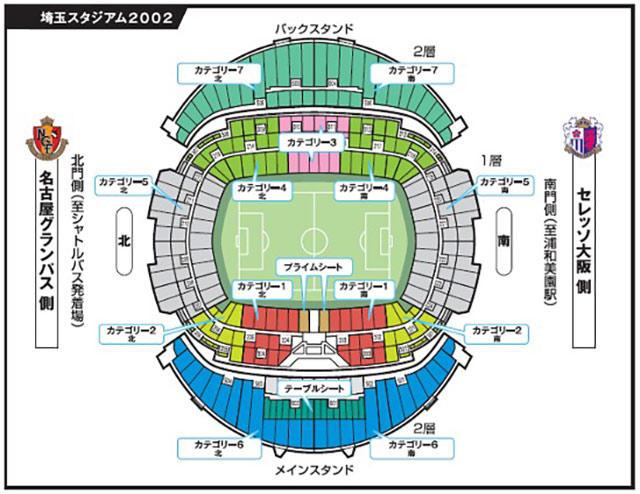 211030-seat.jpg