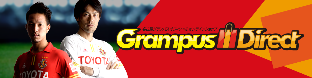 GRAMPUS DIRECT
